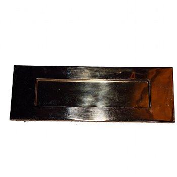 Antique Bronze Letterbox ALB003