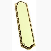 Victory Polished Brass Fingerplate